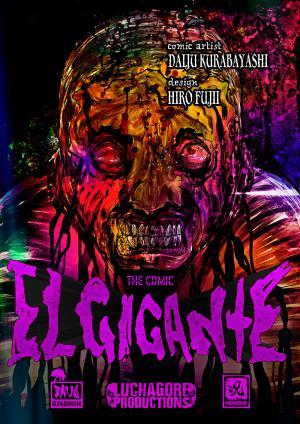 00-el-gigante-comic-cover-en.jpg